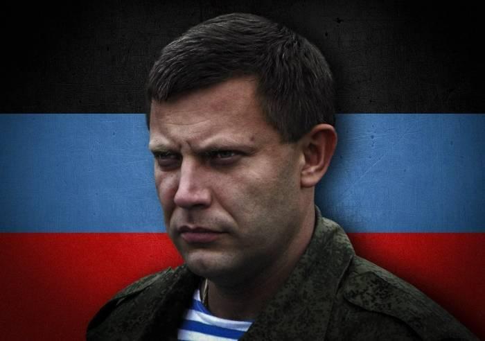Александр Захарченко, ДНР, главнокомандующий, флаг