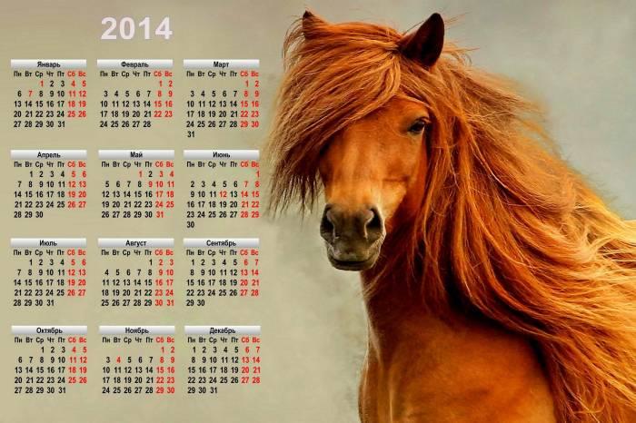 Новый год, календарь, символ, 2014, лошадь, horse