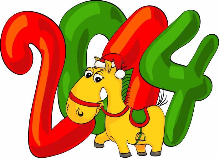 Новый год, 2014, лошадь, год лошади, new year