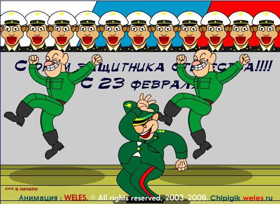 Сайт открыток, бесплатные фото, обои ...: pictures11.ru/sajt-otkrytok.html